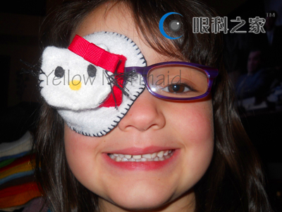 Amblyopia cover goggles