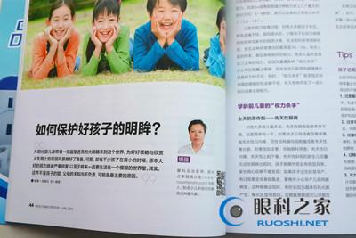 杂志投稿1
