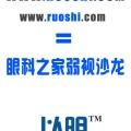 重磅!以明喜获ruoshi.com域名