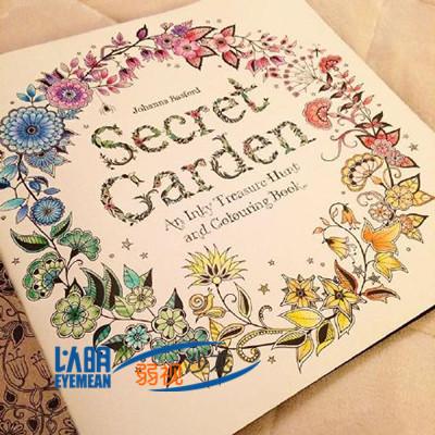 秘密花园3