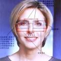 弱视孩子怎么量瞳距?